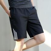 短褲男夏天褲子男士運動跑步7寬鬆大褲衩潮夏季沙灘休閒五分褲 免運