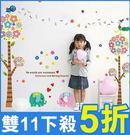 創意壁貼--小象花樹(2張入) AY213AB-914【AF01013-914】i-Style居家生活
