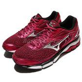 【五折特賣】Mizuno 慢跑鞋 Wave Inspire 13 紅 銀 透氣避震 女鞋 運動鞋 【PUMP306】 J1GD174403