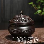 香爐 香爐 家用 室內陶瓷仿古檀香塔香盤香焚香供佛創意香薰爐茶道擺件 阿薩布魯