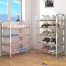 不銹鋼鞋架多層簡易鞋架子收納神器鞋柜子組裝家用好看經濟型鞋架【勇敢者】