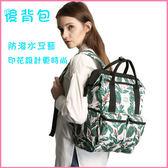 後背包 電腦包 撞色包  包包 印花 雙肩包 大學生 手提電腦包兩用  韓版後背包 大容量 旅行背包