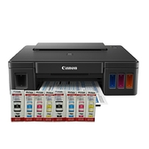 【搭GI-790原廠墨水四色二組】Canon PIXMA G1010 原廠大供墨印表機 原廠保固 登錄送禮卷