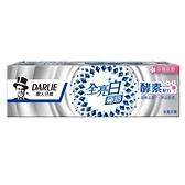 黑人全亮白極緻酵素淡雅花香牙膏120g