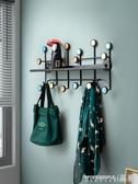 新品玄關掛鉤玄關掛鉤壁掛墻壁置物架創意入戶進門衣服墻上掛衣架免打孔掛衣鉤