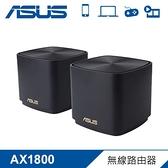 【ASUS 華碩】ZENWIFI AX Mini XD4 WiFi 6 無線路由器 黑 雙入組 【贈不鏽鋼環保筷】