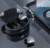 雷登T50無線耳機雙耳音樂運動跑步入耳式開車聽歌迷你超小隱形5.0 NMS小明同學