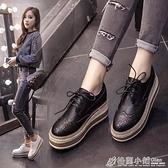 牛津鞋 鬆糕鞋女厚底英倫風女鞋布洛克秋款小白鞋淺口休閒單鞋女 雙十節特惠