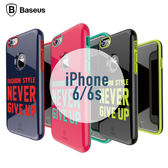 iPhone 6Plus/6sPlus 潮範系列 保護殼 PC+TPU材質 潮流 手機套 保護殼 保護套 手機殼 撞色 繽紛