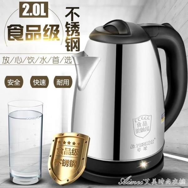 半球型電水水壺燒水壺電熱自動斷電熱水壺電壺開水壺家用禮品 220V 交換禮物