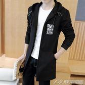 男士外套韓版中長款夾克潮流修身帥氣ins風衣新款秋外衣  潮流前線