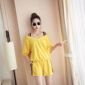 夏季新款韓版冰絲睡衣女士性感壹字領露肩短袖短褲條紋家居服套裝 潔思米