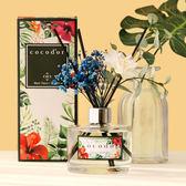 韓國 cocod'or 夏威夷風情擴香瓶 200ml(花卉款) 夏季款 擴香 香氛 芳香 香氛劑 香氛 擴香瓶 cocodor