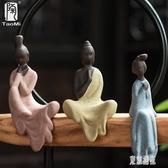 陶迷實木倒流香創意家居擺件新中式禪意風水飾品客廳玄關招財擺件 FX1087 【東京潮流】