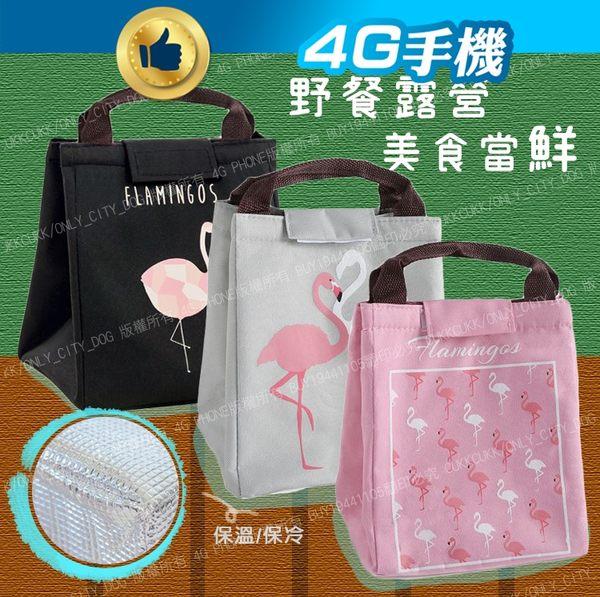 防水牛津布保便當袋 手提包 便當包 保溫保冷袋 上班上課通勤 短途保溫 收納袋 提袋【4G手機】