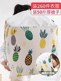收納袋 4個裝 收納袋子家用搬家打包神器大容量衣服棉被子衣物整理袋防霉 新品 LX