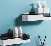 衛生間置物架浴室壁掛式免打孔廁所洗手間洗漱臺用品用具收納架子 優拓