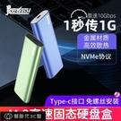 硬盤盒 m.2硬盤盒固態nvme轉usb3.1 m2移動硬盤盒type-c外接盒ngff讀卡器