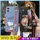 史努比腕帶軟殼 VIVO X50 Y50...