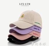 2個裝帽子女夏可愛卡通學生棒球帽韓版字母刺繡鴨舌帽男戶外休閒遮陽帽 夢幻衣都
