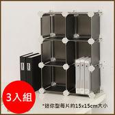 Loxin【SG1089】5.8吋ikloo迷你桌上6格收納櫃3入組 小尺寸創意組合收納櫃 兒童鞋櫃