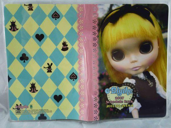 【震撼精品百貨】Blythe布萊絲 碧麗絲 大眼娃娃 小布娃娃~證件套證件夾『共七款』