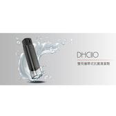 DIKE 雙用攜帶式抗菌清潔劑(DHC110)