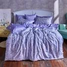 床包兩用被組 / 雙人【芋見花季】含兩件枕套 60支天絲 戀家小舖台灣製AAU215