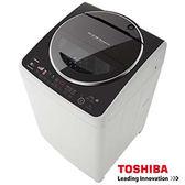 ★展示機出清品★『TOSHIBA』東芝 16公斤變頻超靜音洗衣機 AW-DC16WAG  **免運+基本安裝+舊機回收