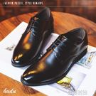 皮鞋皮鞋男商務正裝真皮內增高男士黑色夏季透氣休閒韓版青少年布洛克 曼莎時尚