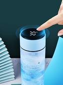 水杯智能保溫杯男女士便攜學生水杯創意個性潮流簡約清新森系ins杯子 優拓
