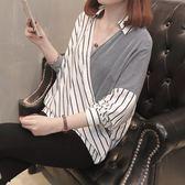 大碼襯衫 條紋襯衫女春夏裝新款韓版寬鬆蝙蝠袖上衣韓版小清新V領襯衣【韓國時尚週】