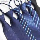 領帶男正裝商務8cm職業深藍黑色一易拉得...