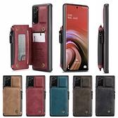三星 S20 S20+ S20 Ultra S20 EF Note20 Note20 Ultra C20皮套 手機殼 全包邊 插卡 保護殼