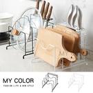 收納架 瀝水架 刀架 鍋蓋架 砧板架 置物架 整理架 切菜板  鐵藝 鍋蓋砧板刀架【P452】MY COLOR