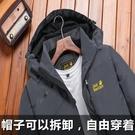 秋冬季戶外男士沖鋒衣單層女登山棉服防水防風衣外套棉衣 黛尼時尚精品