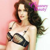 Chasney Beauty-珍珠綴飾B-C緞面蕾絲內衣(黃金)