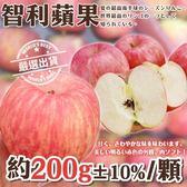 【果之蔬-全省免運】智利富士蘋果【5kg±10%/20顆入】