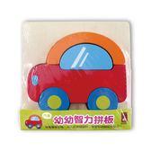 汽車-幼幼智力拼板