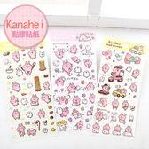 Norns【Kanahei點膠貼紙】正版 卡娜赫拉的小動物 小雞P助 兔兔 手帳裝飾貼紙 文具