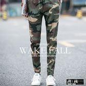 『潮段班』【HJ00K911】日韓流行迷彩束腳休閒褲 迷彩褲