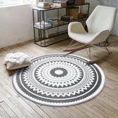 北歐時尚圓形地毯 茶幾臥室客廳房間園毯 家用吊籃電腦椅轉椅地墊WY 嚴選柜惠八八折