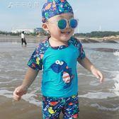 兒童泳衣韓國寶寶男童男孩小中大童恐龍分體速干防曬泳衣溫泉泳褲「千千女鞋」