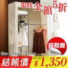 【悠室屋】電鍍波浪四層衣櫥架(附布套米白色)120x45x180cm 租屋必備 堅固耐用 衣櫃架 衣架