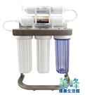 台灣美峰白鐵腳架5道式淨水器適用飲水機....