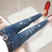 九分褲破洞社會精神小伙緊身快手紅人同款牛仔褲男修身網紅小腳褲 美芭