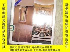 二手書博民逛書店ARCHITECTURAL罕見DIGEST 1994 FEBRU