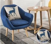 北歐單人懶人布藝沙發椅簡約休閒陽臺臥室客廳小戶型雙人沙發迷你QM 依凡卡時尚
