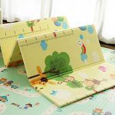寶寶爬行墊加厚客廳可折疊地墊家用臥室嬰兒童拼接泡沫無味爬爬墊梗豆物語