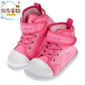 《布布童鞋》Disney冰雪奇緣粉色斜紋兒童中筒休閒鞋(16~20公分) [ B7R813G ]